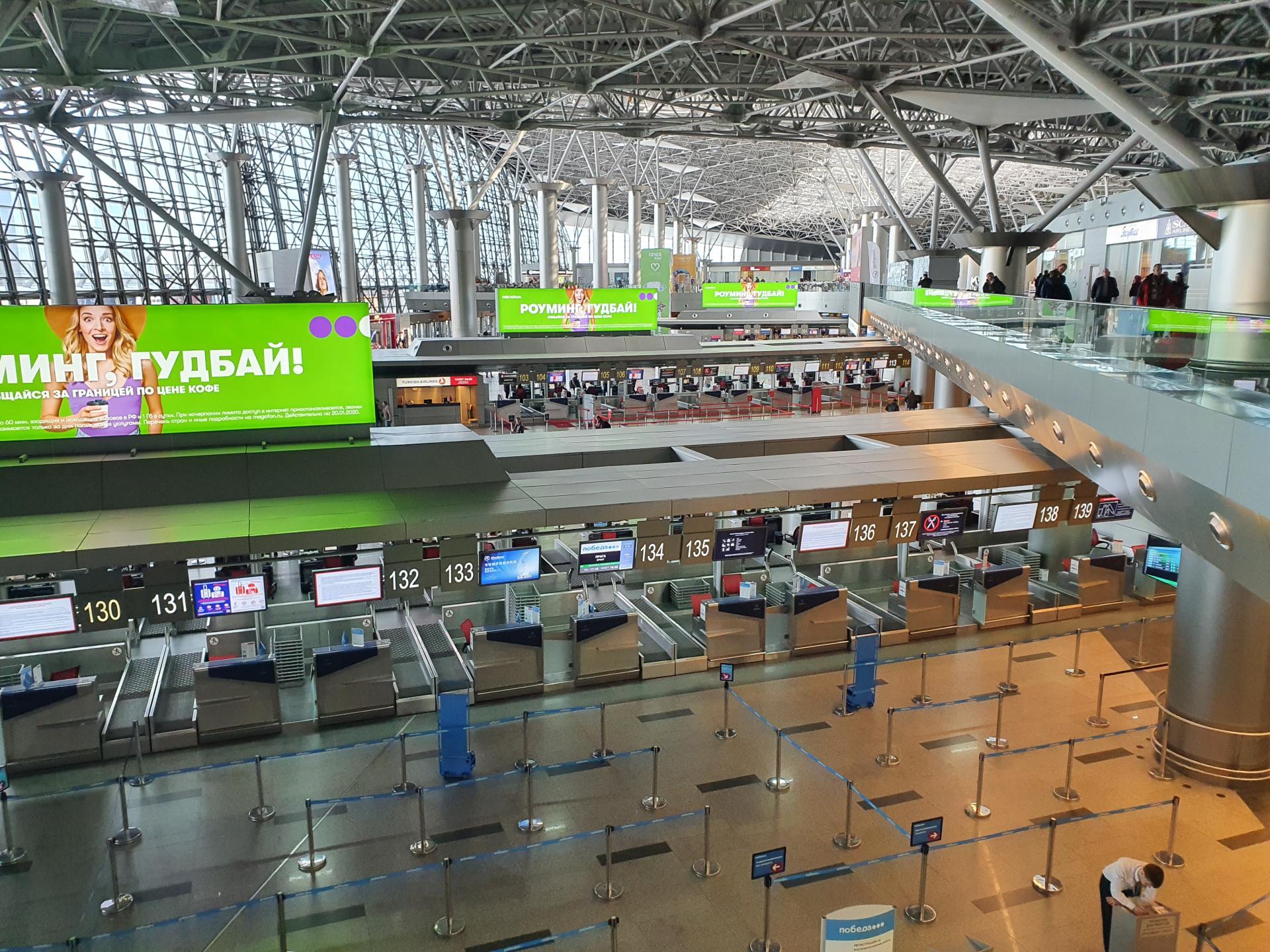стойки регистрации в аэропорту Внуково