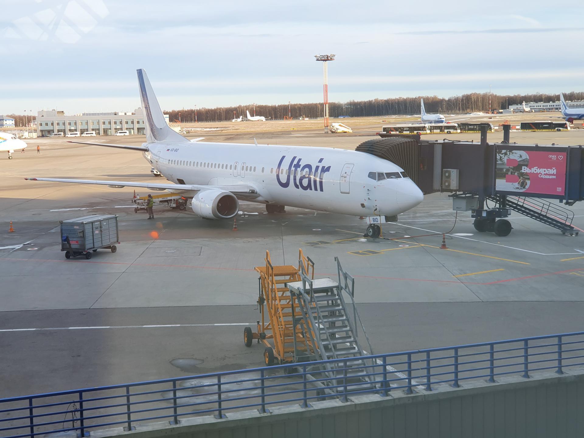 самолет Utair во Внуково