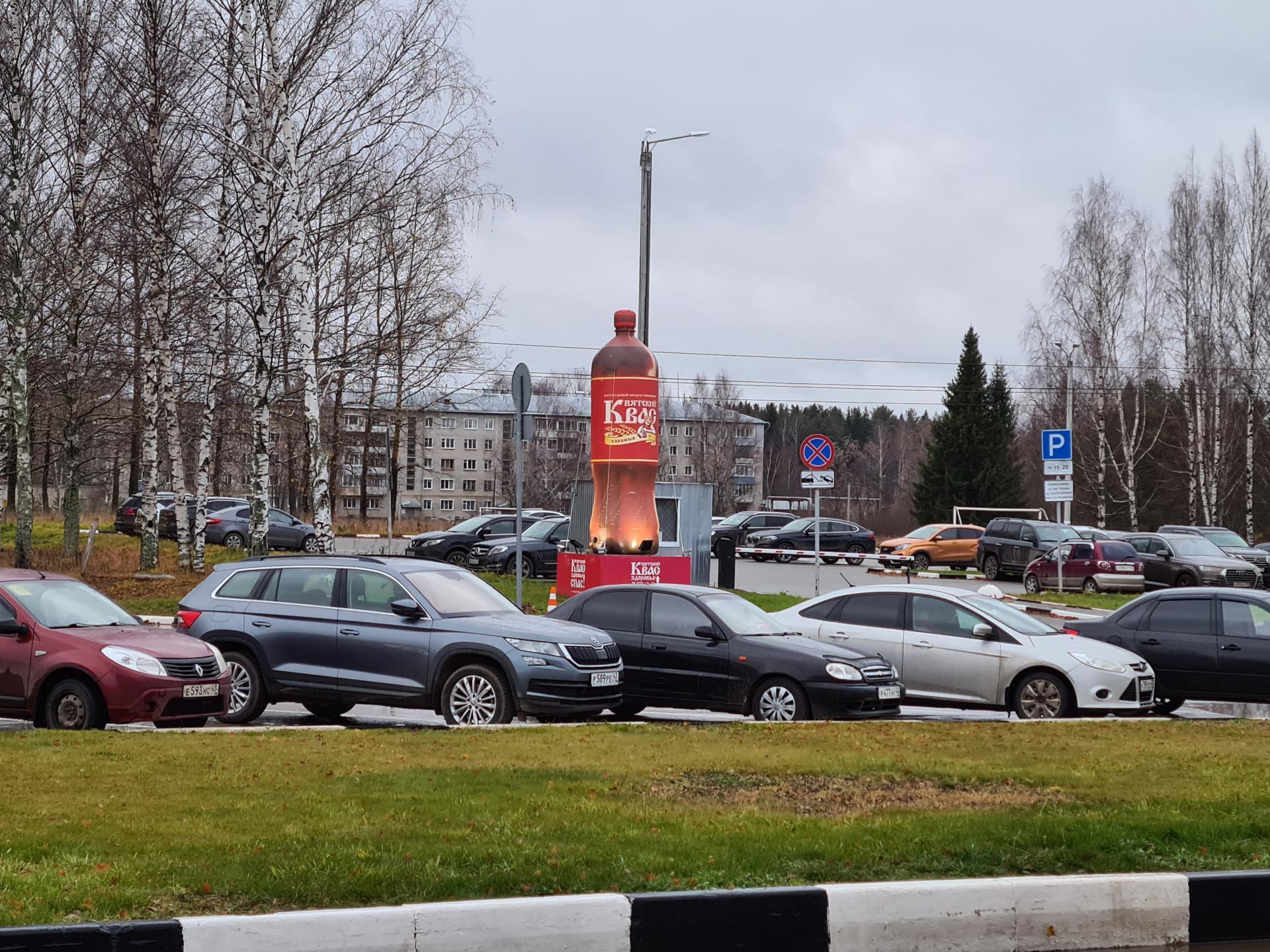 Памятник Вятскому квасу