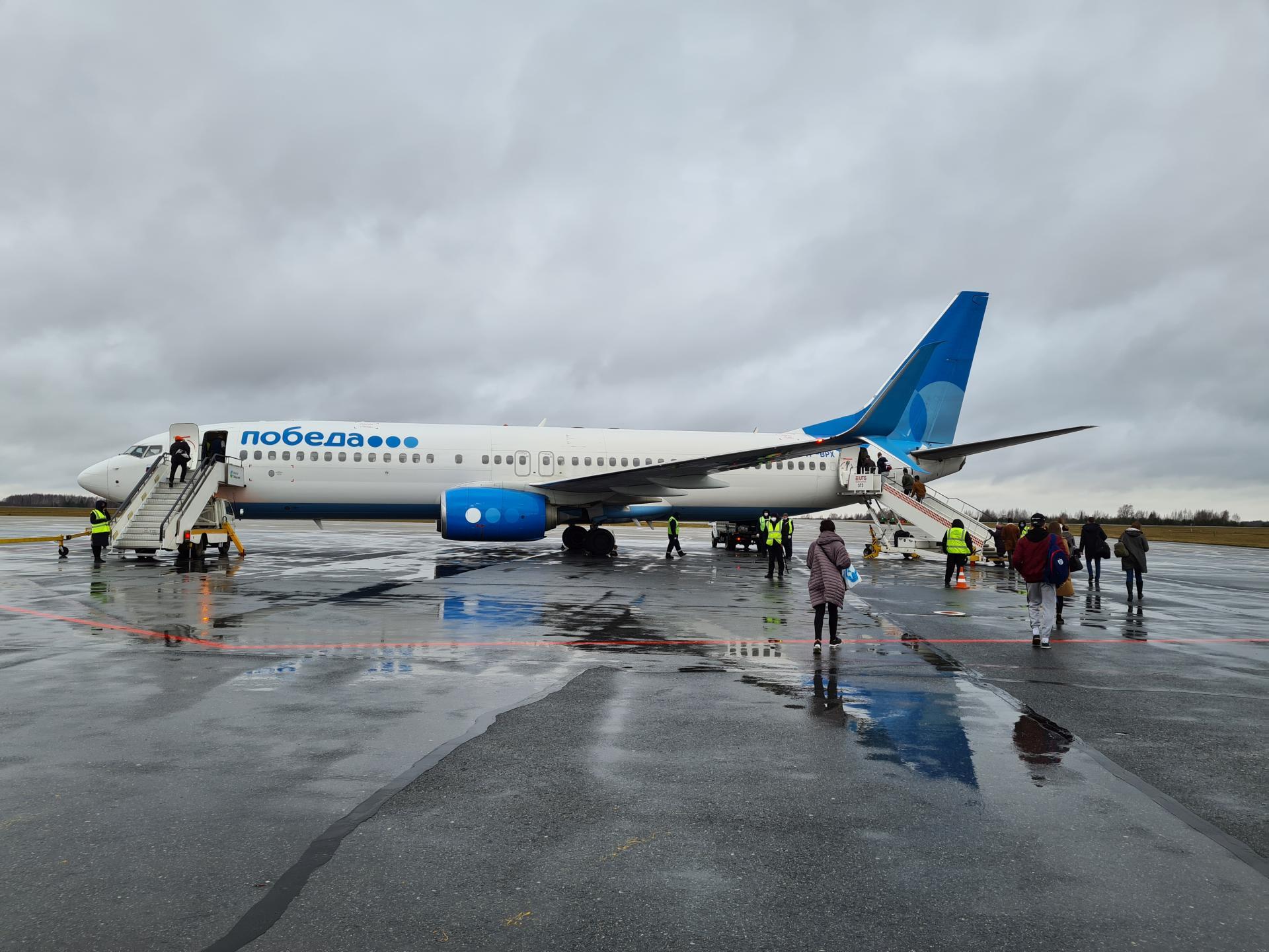 Boeing 737-800 Победа