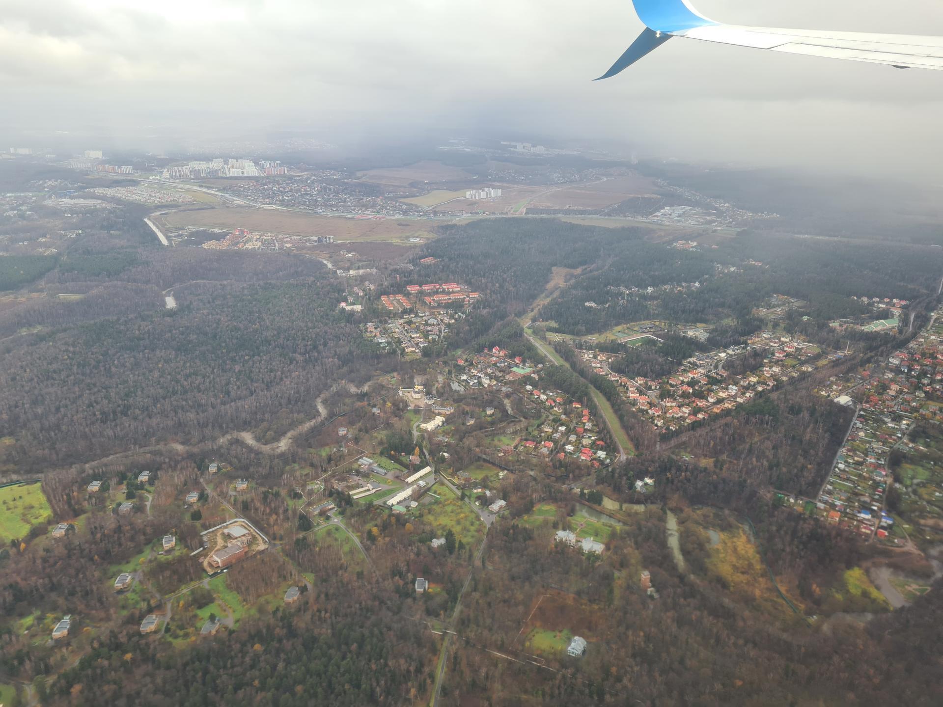 Москва вид с самолета