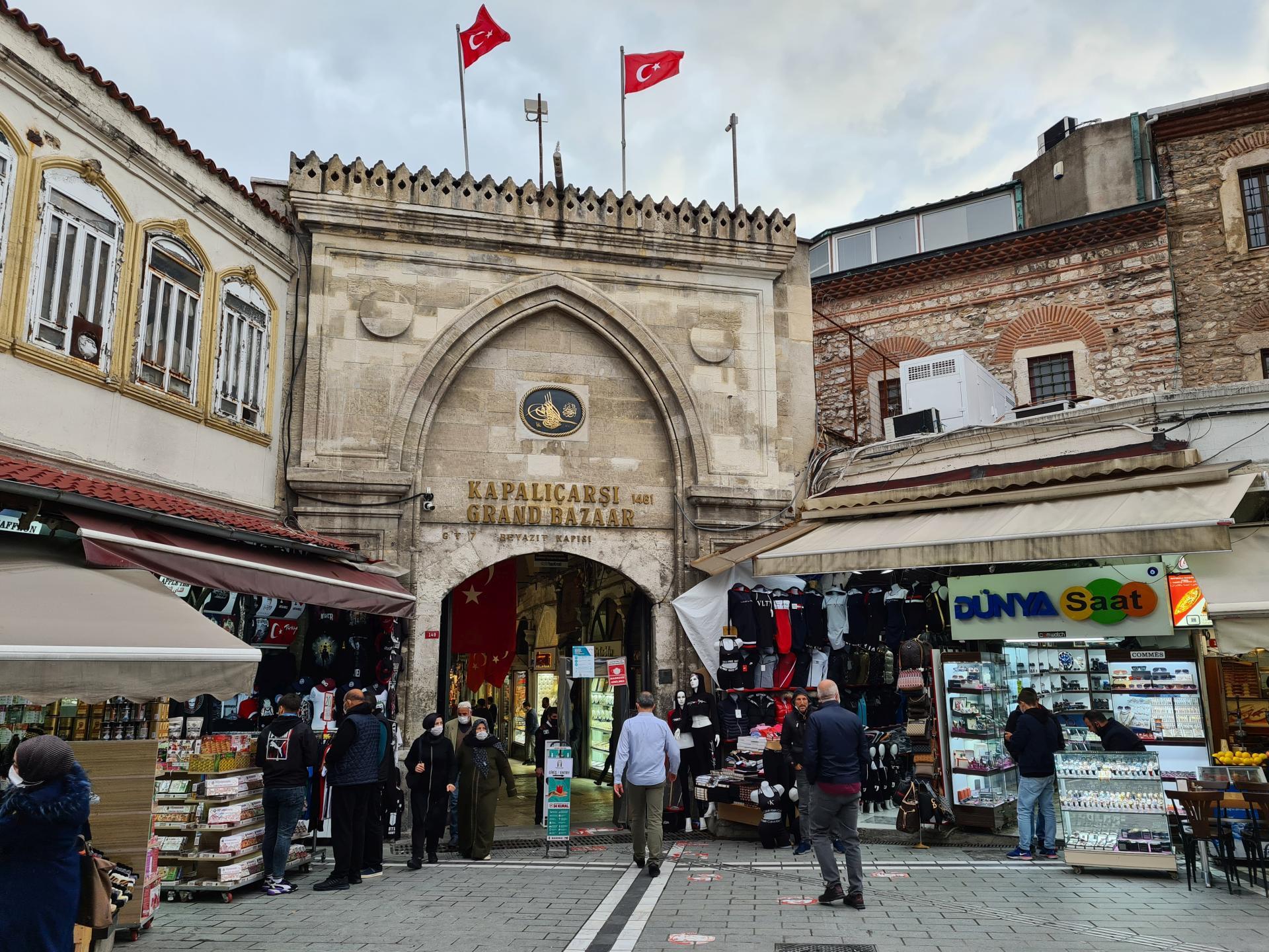 вход на рынок Гранд-Базар, Стамбул