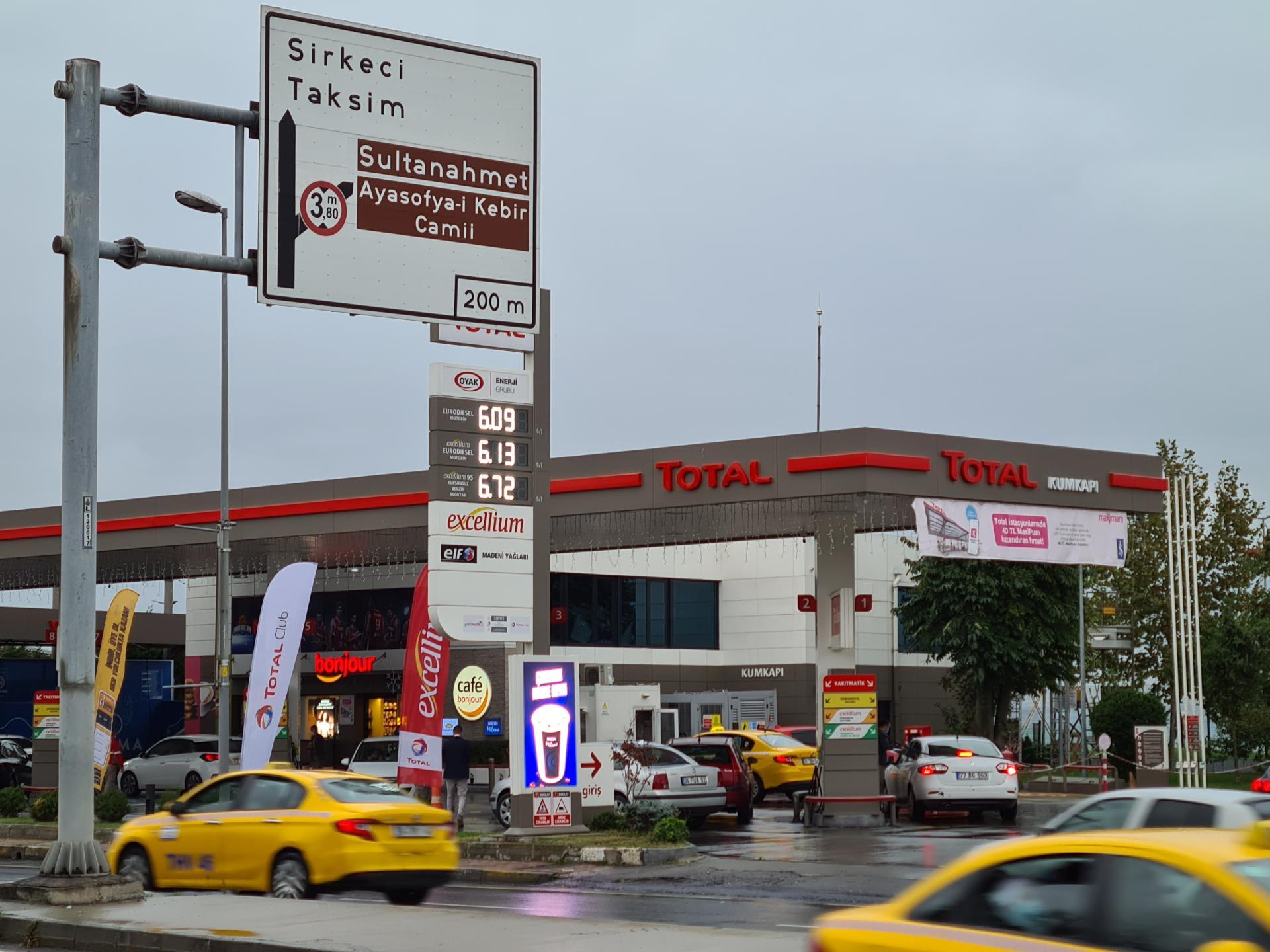 автозаправка в Стамбуле
