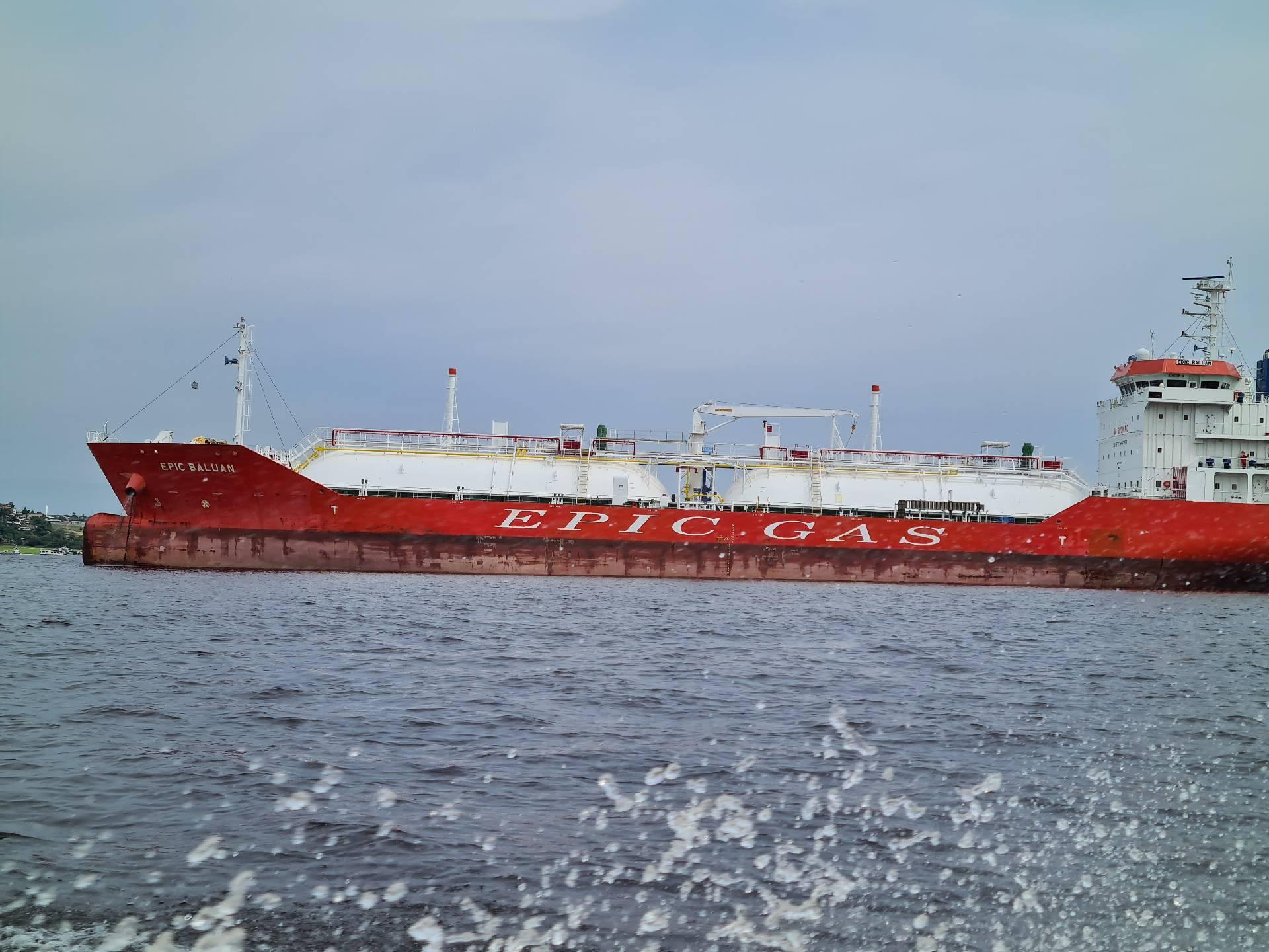 танкер со сжиженным газом