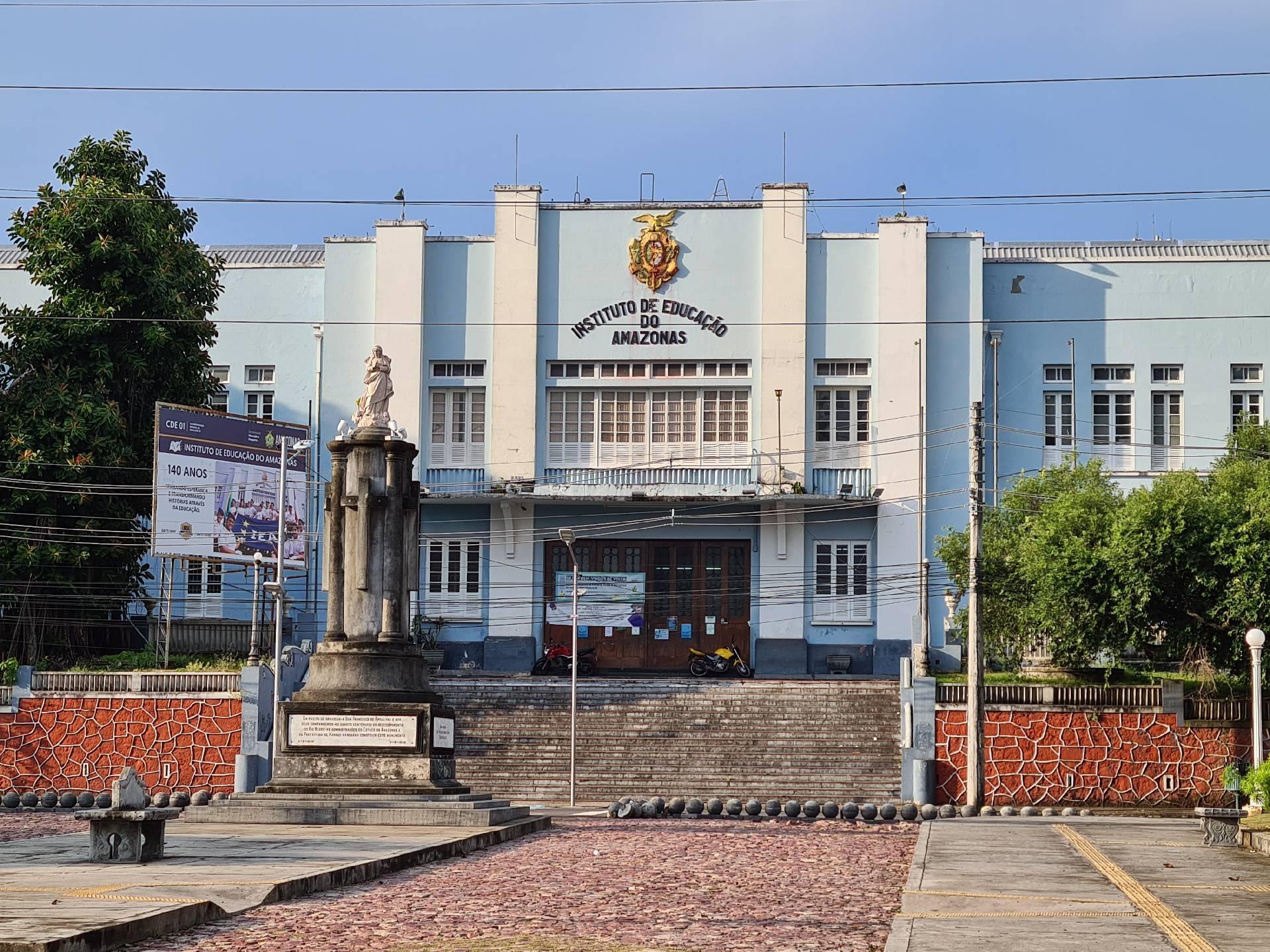 муниципальная школа в Манаусе