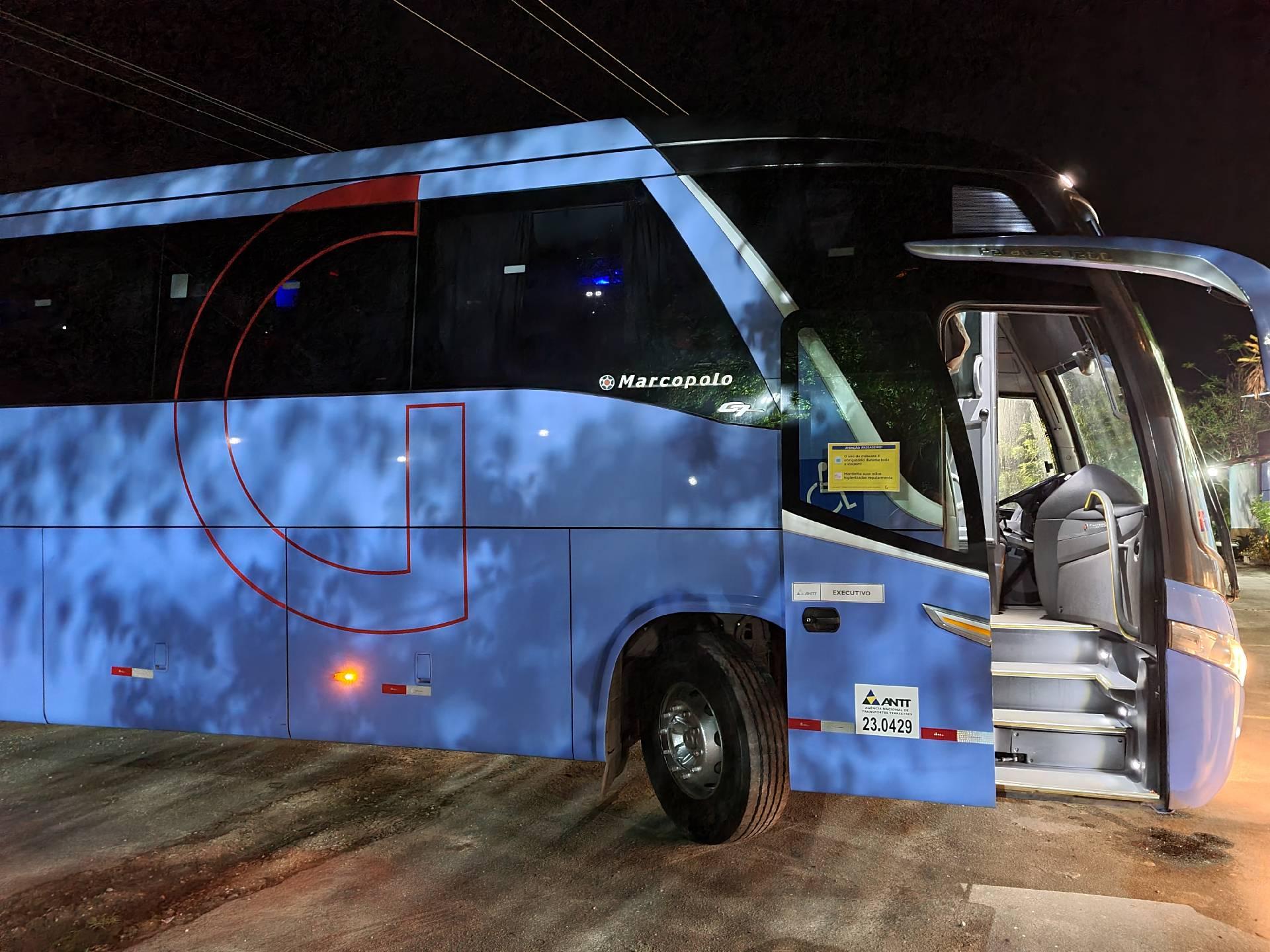 междугородный автобус в Бразилии
