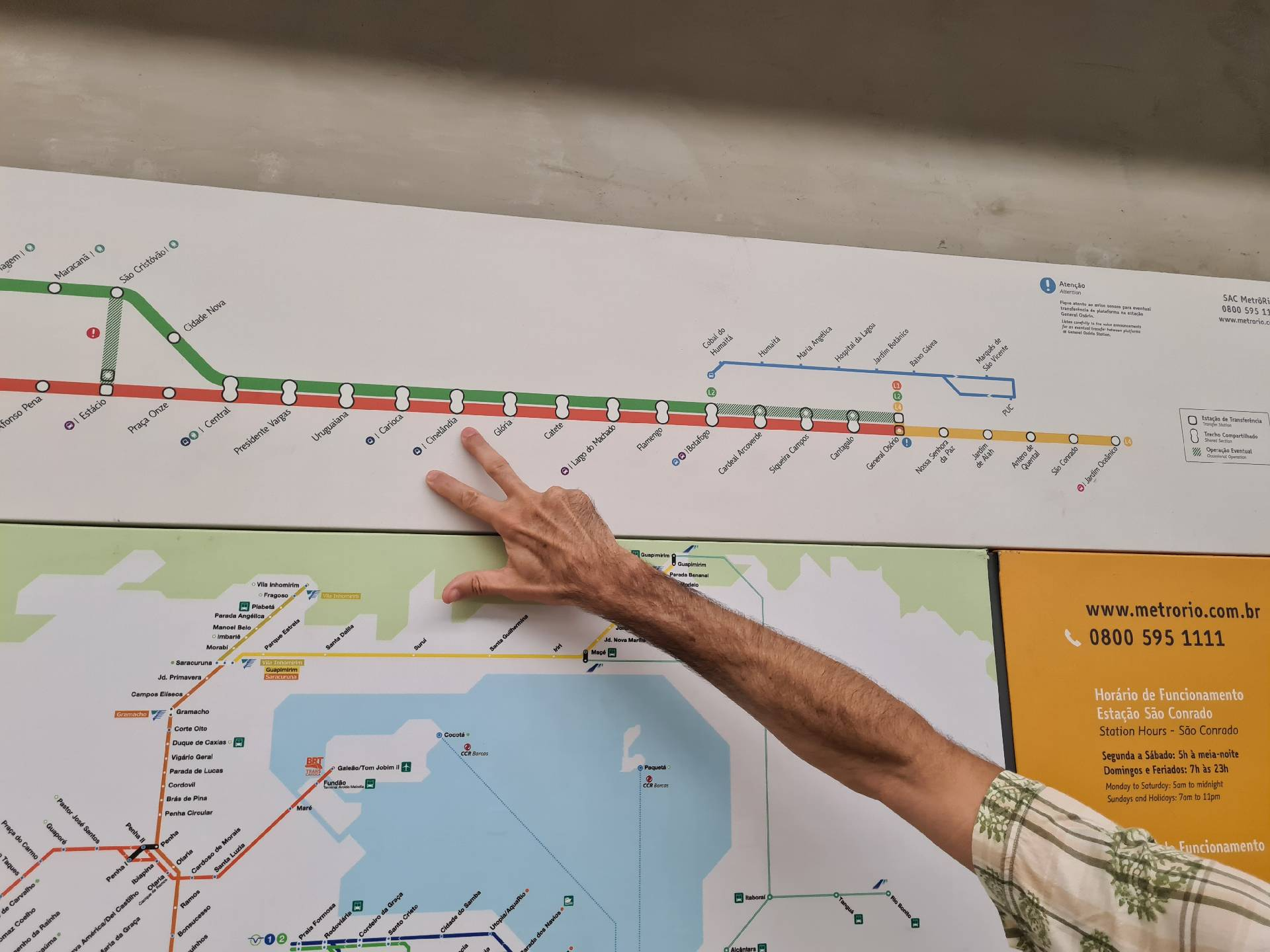 схема метро Рио-де-Жанейро