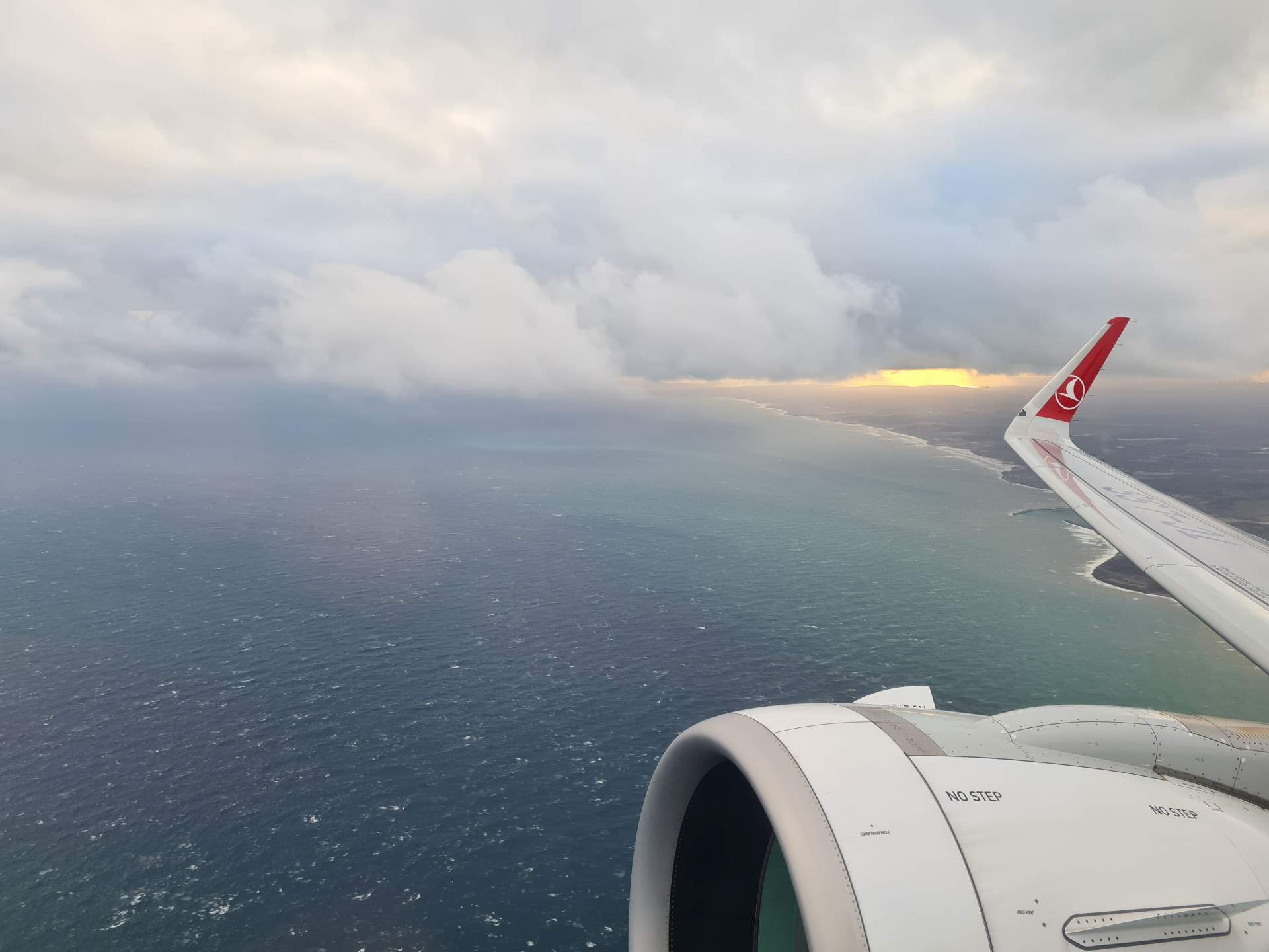 вылет из Стамбула утром