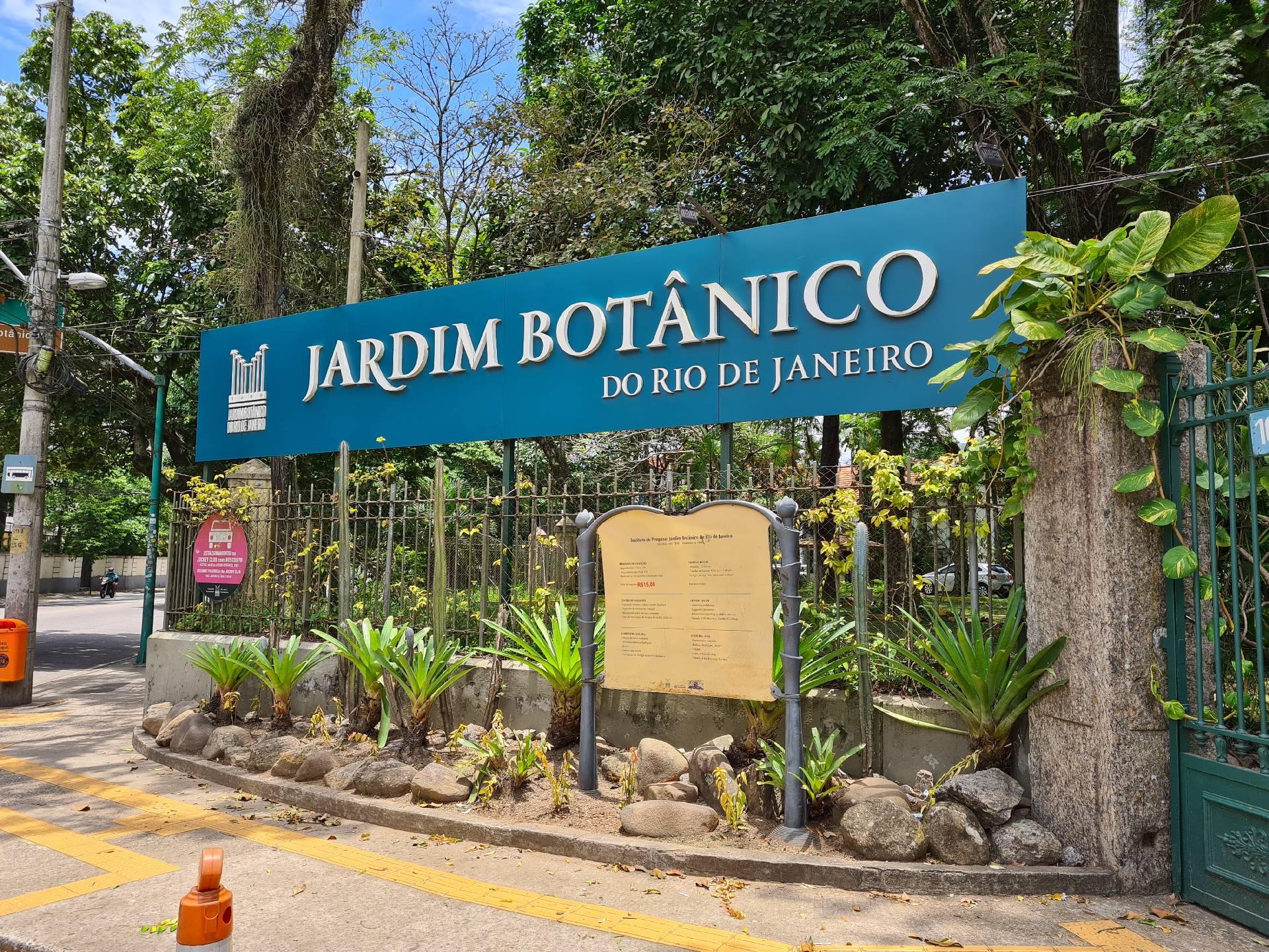 вход в Ботанический сад Рио-де-Жанейро