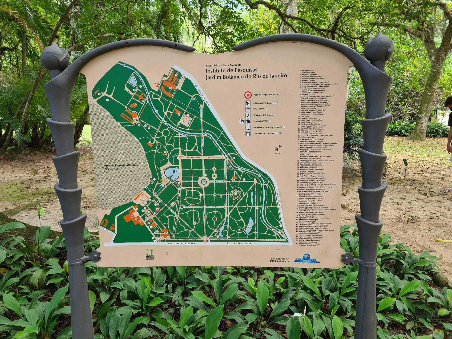 схема ботанического сада Рио
