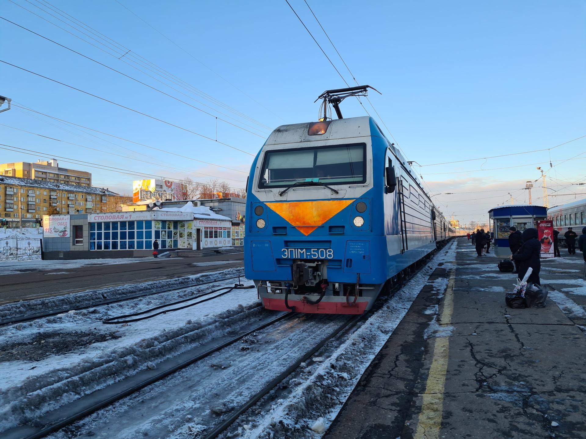 поезд Москва - Владивосток
