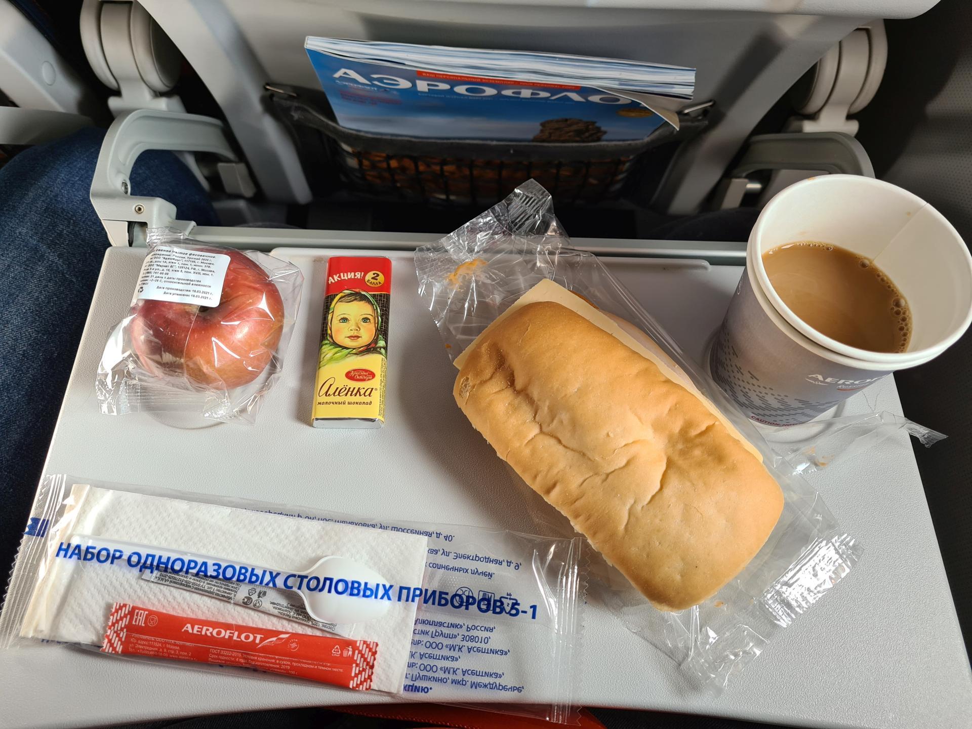 еда на внутреннем рейсе Аэрофлота
