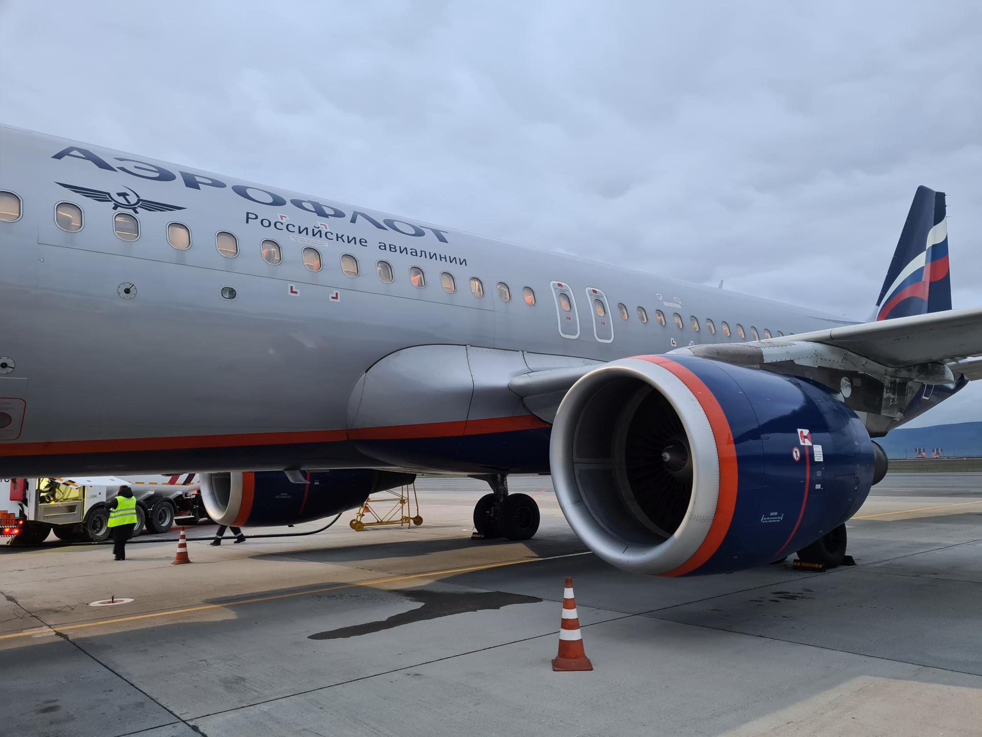 Airbus A320 Аэрофлот