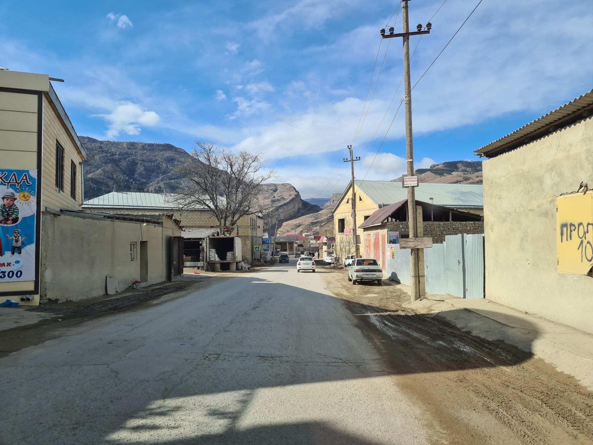 дагестанское село