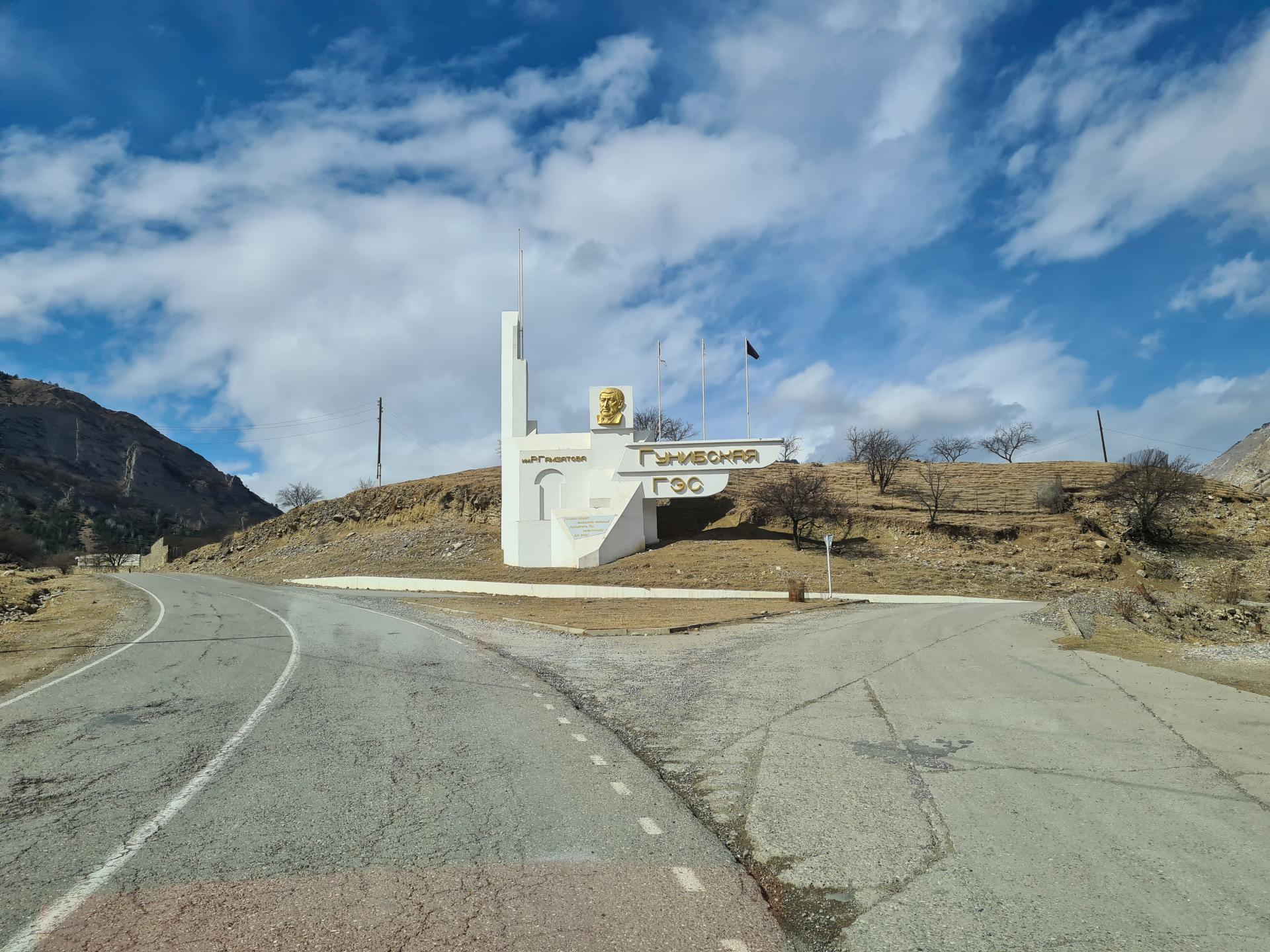 указатель на Гунибскую ГЭС