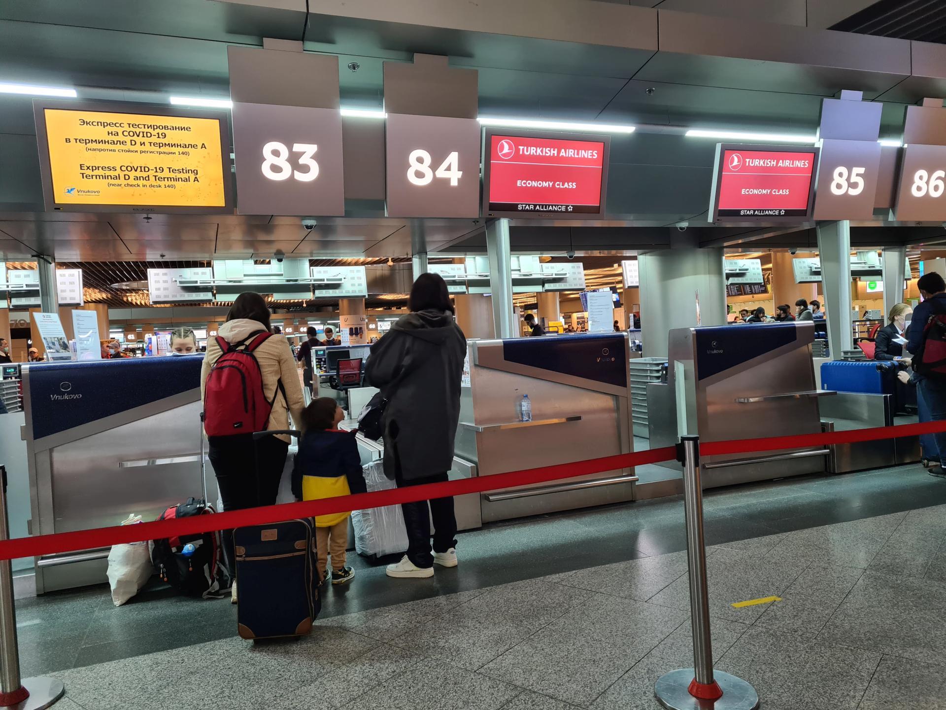 стойки регистрации Turkish Airlines во Внуково